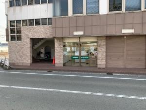 加古川市、高砂市、姫路市、JR宝殿駅、徒歩3分。司法書士丸山事務所の外観