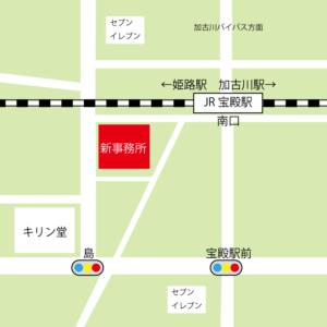 相続登記は加古川市の司法書士丸山事務所にお任せください。JR宝殿駅から徒歩3分。
